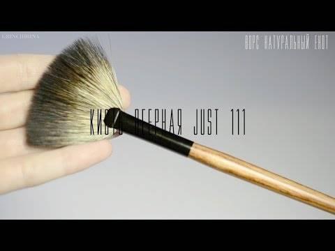 Кисти для макияжа и их назначение